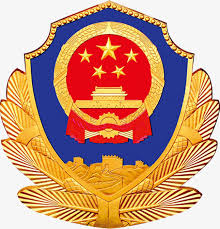 government bureau security badge security emblem security