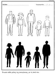 312 best my family images on pinterest kindergarten family unit