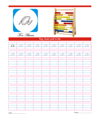 small cursive letter a printable coloring worksheet