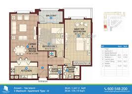 5 bedroom apartment floor plans ansam yas island