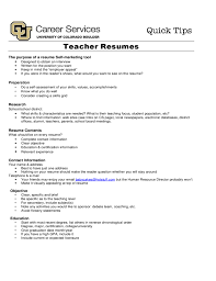 Brief Resume Example by College Students Job Hunting Tips And Resources