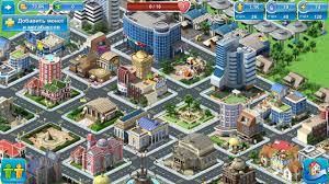 megapolis hack apk megapolis mod apk v 3 80 with all the unlimited money and gold