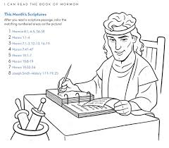 tithing coloring page book of mormon activities u0026 games archives teaching lds children