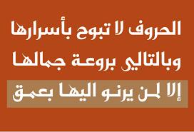 arabic typography arabic cooper font خط arabic cooper