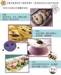 cuisine cr饌tive 特賣優惠好康201701