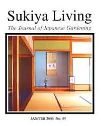 japan home design magazine japanese interior design