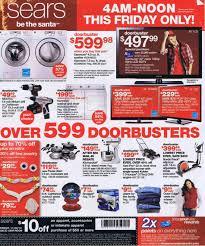 rca home theater system rtd317w deal of the day tv snob tvsnob com