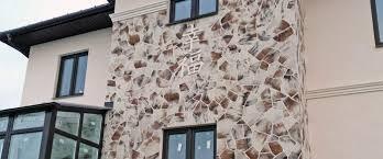 flexible stone flexible tile flexible bricks natural stone