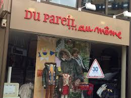 Du Pareil Au Meme - du pareil au même vêtements enfant 1 rue valhubert 50300
