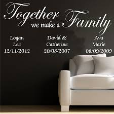 together we make a family personalised wall art sticker quote together we make a family personalised wall art sticker quote ideal for hallway lounge study office dining room bedroom