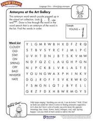 vowel detective summer stuff for kasala pinterest
