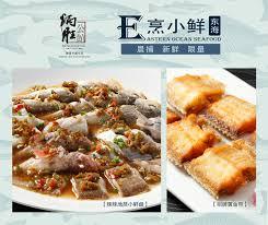 cuisine a炳 炳胜公馆惠献