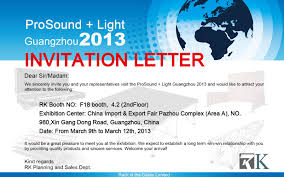 Invitation Card For New Year Pro Sound Light Guangzhou 2013 Invitation Rk Is Professional Pipe