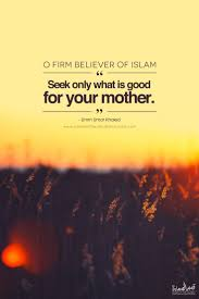 lexus uae ramadan timing 27 best facts of islam pinned by a christian images on pinterest