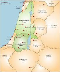 Judea Map File Oldtidens Israel U0026 Judea Svg Wikimedia Commons