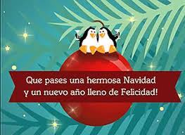 imagenes animadas de navidad para compartir tarjeta de navidad no importan las distancias sin importar las