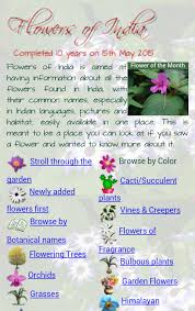 Flowers Information - flowers of india android apps on google play