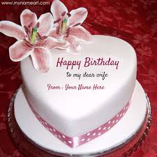 Happy Birthday Wishes Happy Birthday Wishes To My Dear Wife With Name Wishes Greeting Card