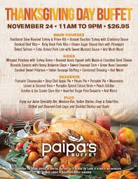sycuan casino join us for thanksgiving dinner and we ll
