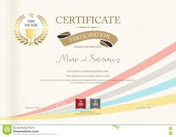 certificate of participation template with golden award laurel