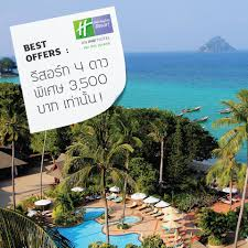holiday inn resort phi phi island avaleht facebook