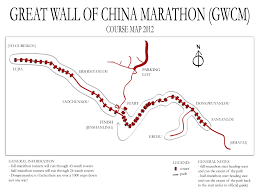 Map Great Wall Of China by 厘議麼匈