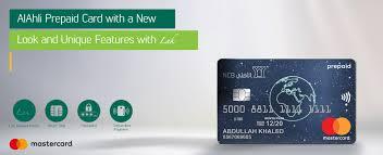 mastercard prepaid card credit cards alahli prepaid card