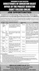 Office Engineer Job Description Project Engineer Job Directorate Of Education Gilgit Chillas