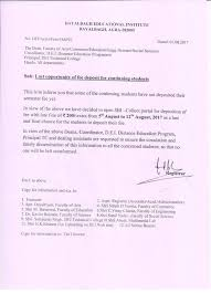 Admissions Clerk Cover Letter Application Letter For Admission In India