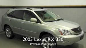 lexus rx jacksonville 2005 lexus rx 330 premium plus package in richmond va l150145a