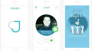 New dating app has Jews swiping one another off their feet   The     The Times of Israel JSwipe founder David Yarus      JSwipe profile   Courtesy