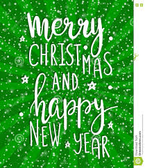 quote happy christmas merry christmas and happy new year lettering quote stock