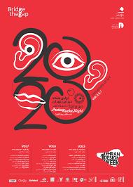 pechakucha 20x20 tehran vol 5 design pecha kucha posters