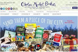 New York Gift Baskets Chelsea Market Baksets Fromnew York Gourmet Food Gift Baskets
