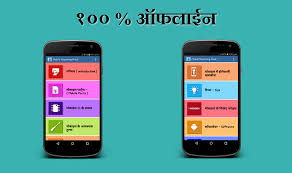 mobile repairing in hindi android apps on google play