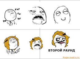 Shlick Meme - fap vs shlick memedroid