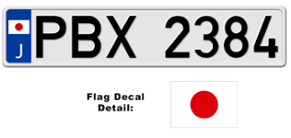 Front Vanity Plates Japan Custom Front License Plates Personalized Vanity Auto