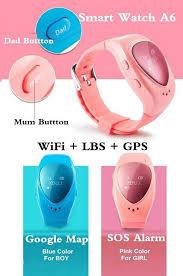 child bracelet tracker images High quality smart watch a6 gps tracker watch for kids child jpg