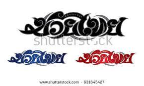 thai design muay thai siilhouette free vector download free vector art
