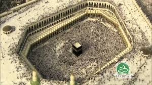 hajj steps rituals of hajj a short documentary on steps in performing hajj by
