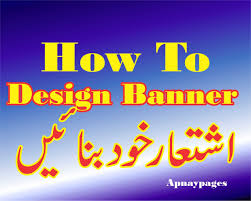 Designing by How To Designing Banner In Corel Draw Graphic Designing In Urdu