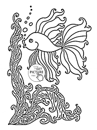 goldfish coloring page for kids animal coloring pages printables