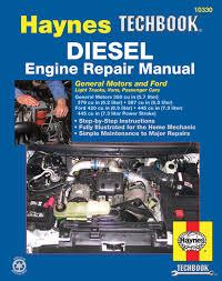 95 Ford Diesel Truck - diesel engine repair haynes techbook haynes manuals
