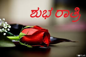 wedding wishes kannada kannada sms wishes images for whatsapp