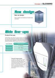 compact machine room elevators by toshiba elevator and buiilding