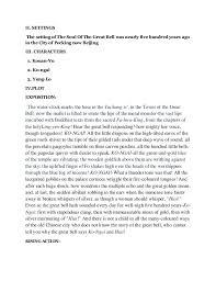 home reading rep english