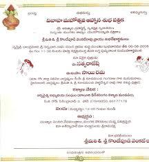 wedding invitation card quotes wedding invitation quotes packed with wedding invitation card