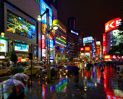 November Tokyo by Tokyo Wallpapers Tokyo Live Images Hd Wallpapers Zz Xun
