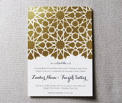 islamic wedding invitations screen printed islamic geometric pattern wedding invitation
