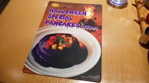halloween pancakes halloween special pancakes from eggs n u0027 things kawaii kakkoii sugoi
